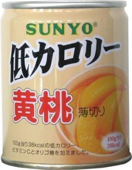 Amazon com : Sanyo Low calorie Apricot kernel fruit 230g × 24 cans