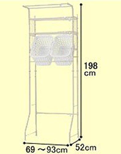 【直送】デザイン洗濯機ラック(バスケットタイプ) アイボリー B075ZR3XKW アイボリー バスケット