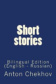 anton chekhov short stories pdf