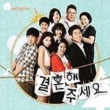 [DVD]結婚してください 韓国ドラマOST