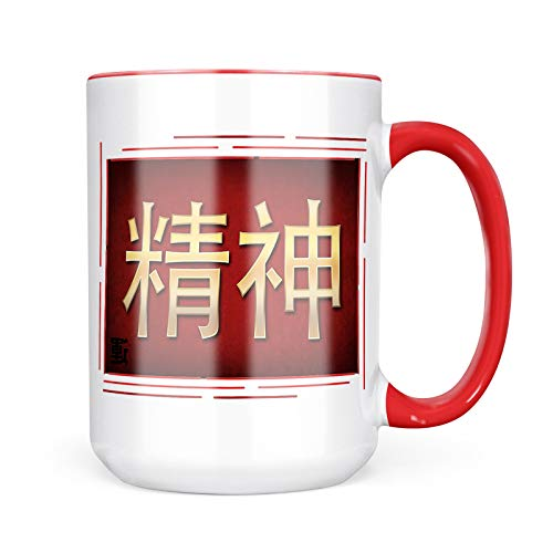 Neonblond Custom Coffee Mug Spirit Chinese characters, letter red/yellow 15oz Personalized Name (Spirits Of The Chinese Characters)