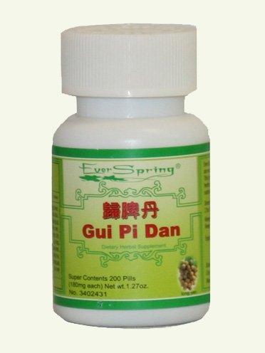 Gui Pi Wan (Restore the Spleen Pill) - 200 (Gui Pi Wan 200 Pills)