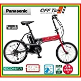 Panasonic(パナソニック) OFF Time 電動アシスト自転車 BE-ENW075 色:ピュアブラック 前18インチ/後20インチ 外装7段変速 5Ah 折りたたみ式 BAA適合