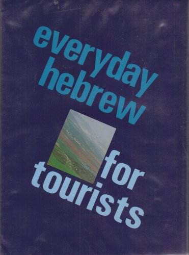 Common Hebrew for Tourists