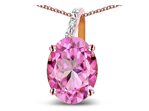 Star K Oval 8x6 Created Pink Sapphire Journey Pendant Necklace 10 kt Rose Gold
