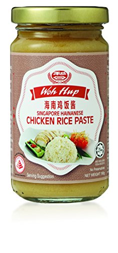 Singapore Hainanese Chicken Rice Paste