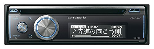 Pioneer Carrozzeria DEH-7100 car audio 1D main unit CD USB B