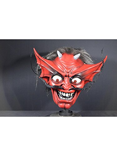 TRICKORTREAT Iron Maiden Adult Number of The Beast Devil Mask (One Size) ()