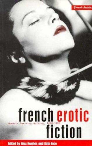 erotica ince - 2