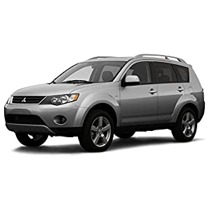Amazon.com: 2007 Mitsubishi Outlander Reviews, Images, and Specs: Vehicles