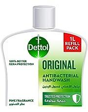 صابون سائل اورجينال لغسل اليدين من ديتول لحماية فعالة من الجراثيم وللنظافة الشخصية (يحمي من 100 جرثومة مسببة للامراض) بعطر الصنوبر، 1 لتر