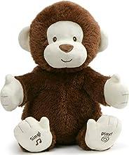 Baby GUND Animated Stuffed Animal Plush