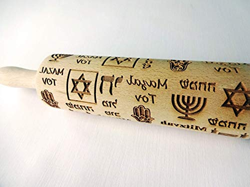 HANUKKAH Rolling pin Jewish holiday symbols laser engraved embossing dough roller for homemade cookies from Sun Crafts