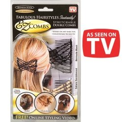 EZ Combs Stretchable Double Combs - Bermuda Black/Sahara Sandlewood