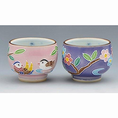 Kiyomizu-kyo yaki ware. Set of 2 Japanese Sake guinomi cups mandarin ducks with wooden box. Porcelain. kymz-GIK376