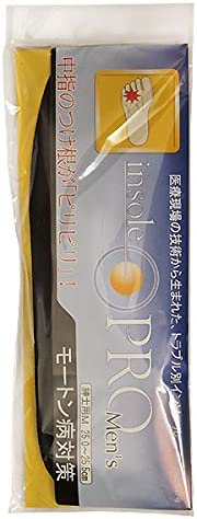 インソールプロ 「モートン病対策」 (男性用 L 26.0~27.0cm)