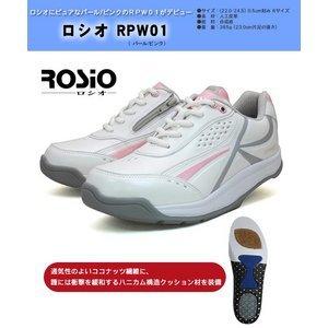 おいしい簡単なヤギかかとのない健康シューズ ロシオ RPW-01 パール/ピンク 24cm