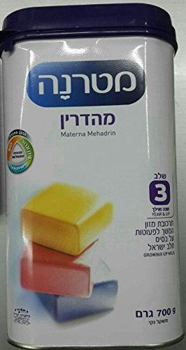 Materna mehadrin stage 3 kosher 1 can
