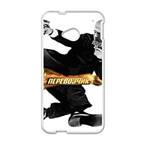 Transporter HTC One M7 Cell Phone Case White Exehh