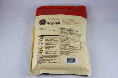 CJ Beksul Korean Shrimp Tempura Frying Mix, 2.2 lbs (1kg)