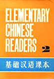Elementary Chinese Readers, , 0835107795