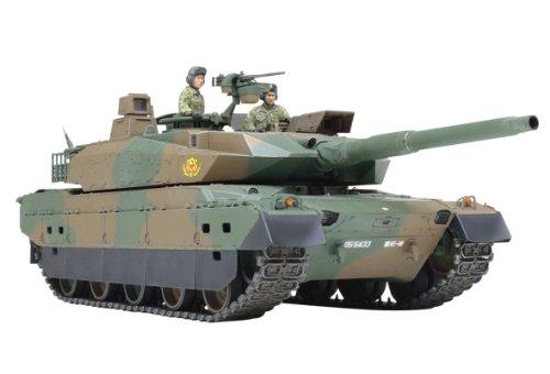 Jgsdf Type 10 Mbt Tank 1/35 Jp Usa Side Skirts