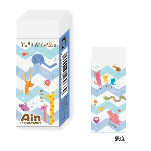 Mind Wave Japanese eraser with cute zig zags, colorful animals like elephant, giraffe, cat etc.