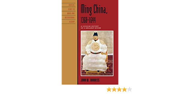 Amazon ming china 13681644 a concise history of a resilient amazon ming china 13681644 a concise history of a resilient empire critical issues in world and international history ebook john w dardess fandeluxe Choice Image