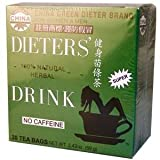 Uncle Lees Tea Dieters Tea For Weight Loss 30 Bags, Health Care Stuffs