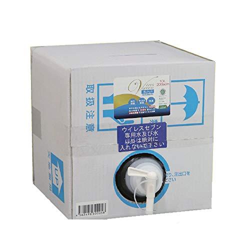 超音波式噴霧器専用水