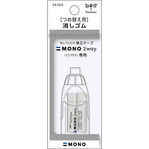 tombow-mono-2-way-correction-tape-eraser-refill-1-pack