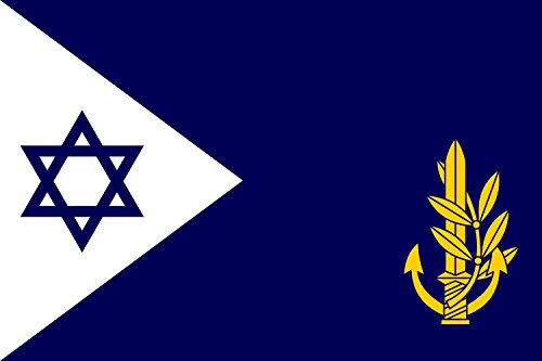 magFlags Large Flag Israel Navy Commander in Chief at Sea | landscape flag | 1.35m² | 14.5sqft | 90x150cm | 3x5ft - 100% Made in Germany - long lasting outdoor flag