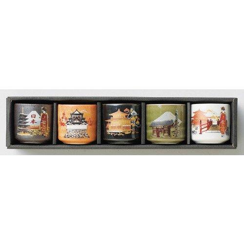 Mino sugar bean 5 pieces set Classical Japan [50 x 58 mm] Japanese souvenirs Ukiyo-e giftsSake Set Sake Cups Hot Cold
