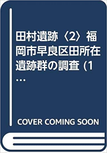 教育 福岡 委員 会 市 福岡市 令和5年度(令和4年度=2022年実施)採用試験の変更点を公表