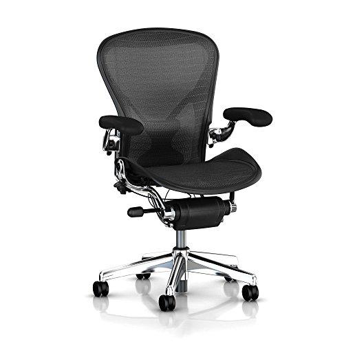 Herman Miller Classic Aeron Task Chair: Tilt Limiter - Adjus