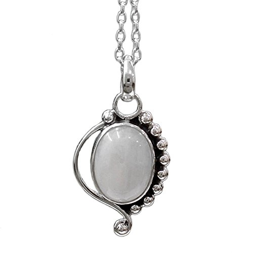 NOVICA Oval Rainbow Moonstone .925 Sterling Silver Pendant Necklace, 17.75