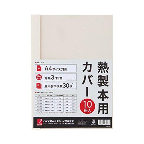 (まとめ) アコブランズ サーマバインド専用熱製本用カバー A4 3mm幅 アイボリー TCW03A4R 1パック(10枚) 〔×8セット〕   B074HQNGTF