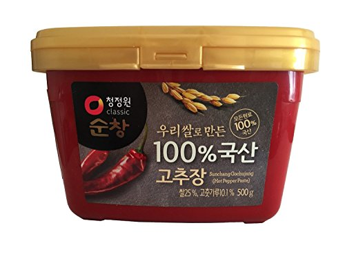 korean chili paste - 2
