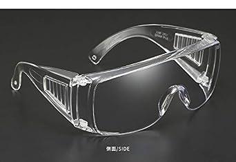 Gafas de seguridad, gafas de protección integrales, gafas de laboratorio multifuncionales, protección contra salpicaduras e impactos…