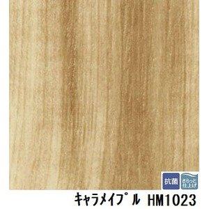 サンゲツ 住宅用クッションフロア キャラメイプル 板巾 約11.4cm 品番HM-1023 サイズ 182cm巾×10m B07PF7SF84