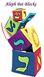 Aleph Bet Stacking Baby Blocks By Pockets Of Learning