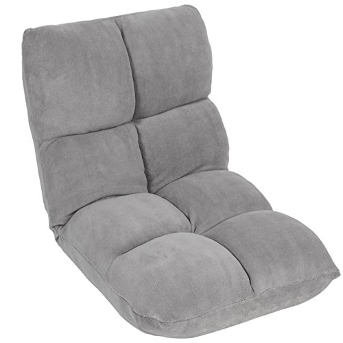 Best choice products cushioned floor gaming sofa chair for Floor couch amazon