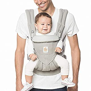 Our all-in-one, newborn ready Omni 360 has all the carry positions you need. The Omni 360 grows with your baby from week 1 to 48 months and will support a child up to 45 lbs. You can have it all in this carrier.  MAXIMUM COMFO...