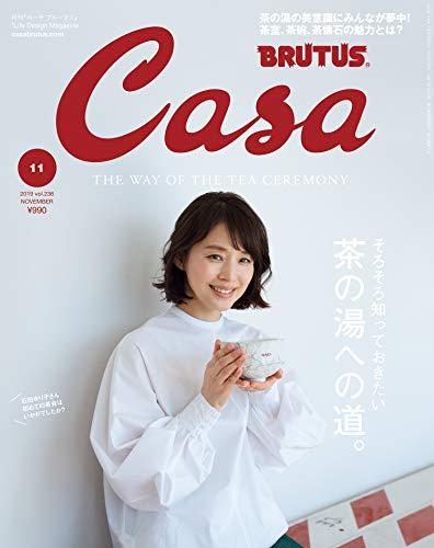 Casa BRUTUS 2019年11月号 画像 A