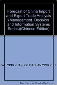 Trade analysis and information system