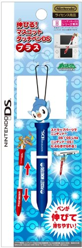 Pokemon Diamond Pearl Expandable Touch Stylus Pen W/ Strap For All DS Systems - Piplup / Pochama