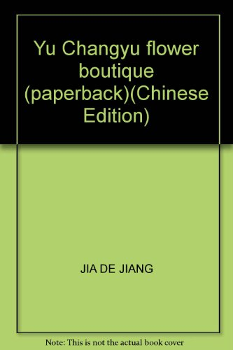 yu-changyu-flower-boutique-paperback