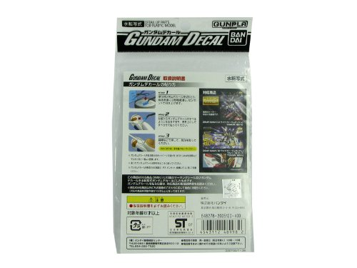 31 1//100 Gundam Aufkleber MGS Freedom Gundam