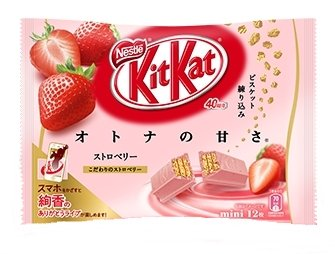 Japanese Kit Kat - Strawberry Flavor 5.14 - Kat Kit Pink