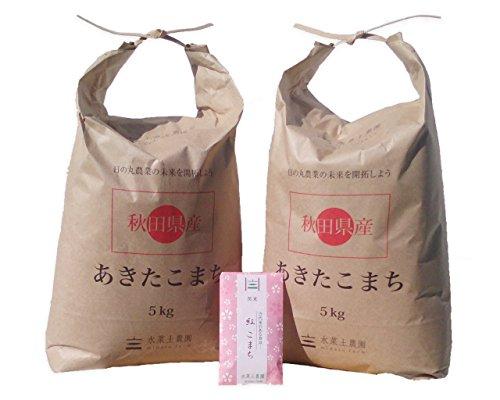 10 Kg Bag - 4